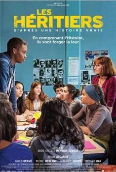 Les Héritiers (2013)