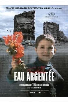 Eau argentée (2014)