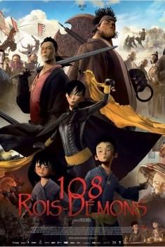 108 Rois-Démons (2014)