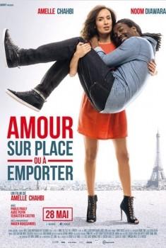Amour sur place ou à emporter (2013)
