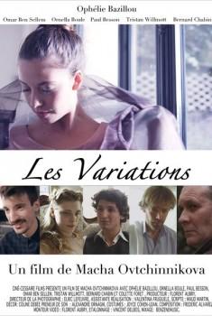 Les Variations (2013)