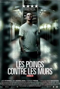 Les Poings contre les murs (2013)