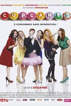 Cupcakes (2013)