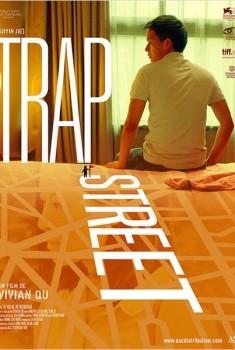 Trap street (2013)