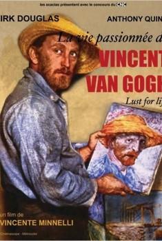 La Vie passionnée de Vincent Van Gogh (1956)