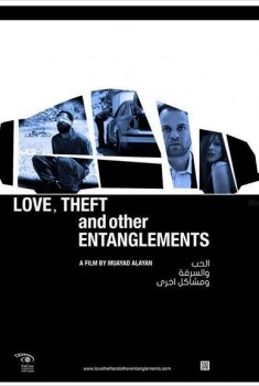 Love, Theft and Other Entanglements (2014)