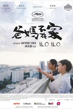 Ilo Ilo (2013)