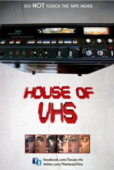 House of VHS (2015)