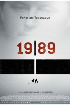 1989 (2014)