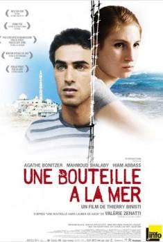 Une bouteille à la mer (2009)
