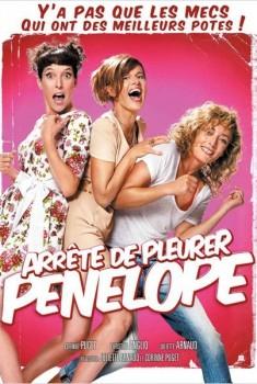 Arrête de pleurer Pénélope (2011)