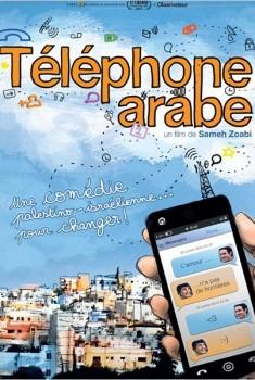 Téléphone Arabe (2010)