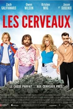 Les Cerveaux (2015)