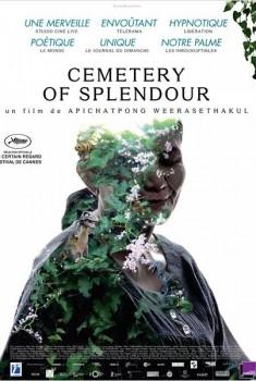 Cemetery of Splendour (2014)