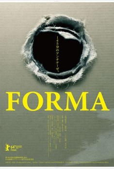 Forma (2013)