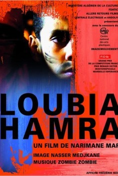 Loubia Hamra (2013)