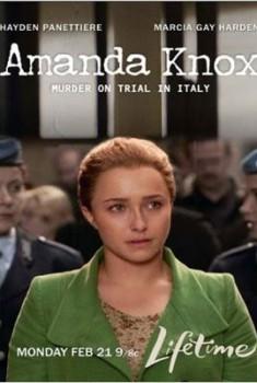 Les deux visages d'Amanda (2011)