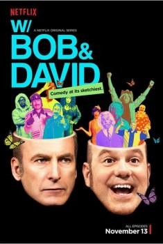 With Bob and David (Séries TV)