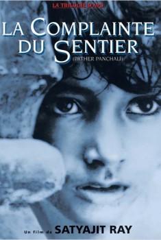 La Trilogie d'Apu : La Complainte du sentier (1955)