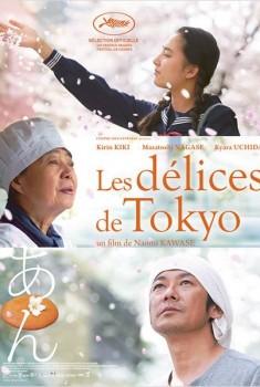 Les Délices de Tokyo (2015)