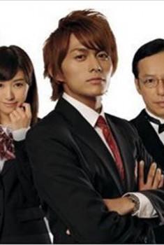 Seiya Tôdôin, 16 ans, beau, riche... mais célibataire (Séries TV)