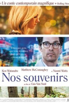 Nos souvenirs (2015)