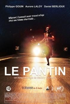 Le Pantin (2015)