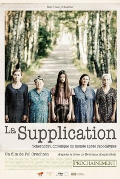 La Supplication (2016)