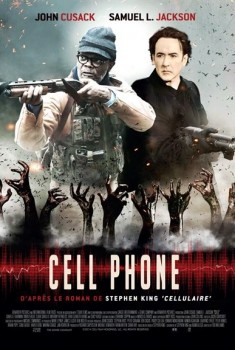 Cell phone (2016)