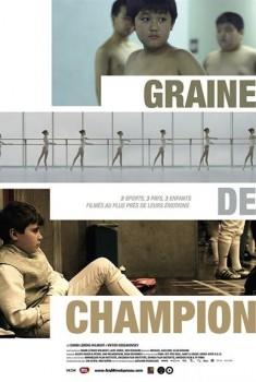 Graine de Champion (2016)