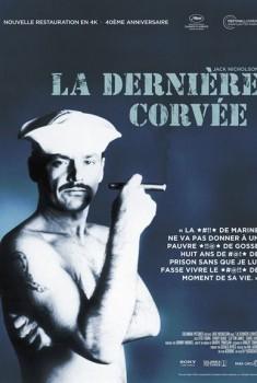 La Dernière Corvée (1974)