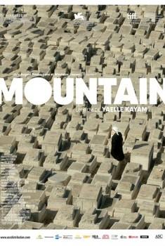 Mountain (2015)