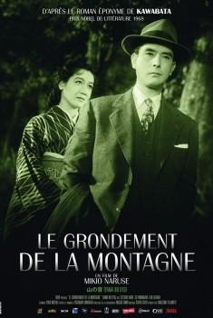 Le Grondement de la montagne (1953)