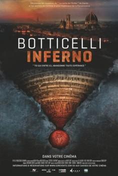 Botticelli Inferno (2016)