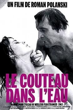 Le Couteau dans l'eau (1962)