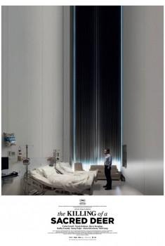 Mise à Mort du Cerf Sacré (2017)