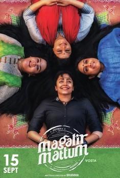 Magalir Mattum (2017)