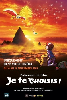 Pokémon, le film : Je te choisis ! (2017)