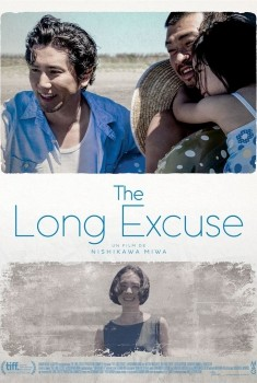 The Long Excuse (2017)