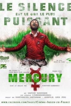 Mercury (2018)