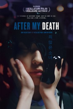 After My Death (2018)