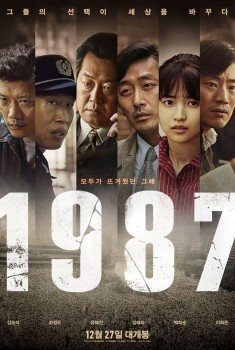 1987: When The Day Comes (2018)